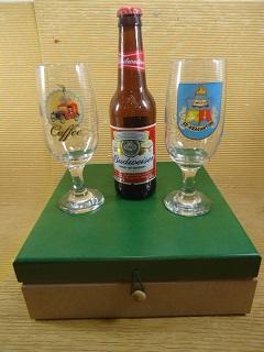 KCERV-15 Cerveja